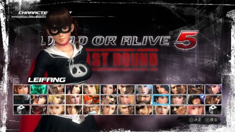 DEAD OR ALIVE 5 Last Round_20150604094039