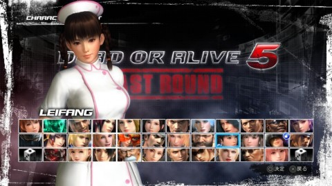 DEAD OR ALIVE 5 Last Round_20150604112758