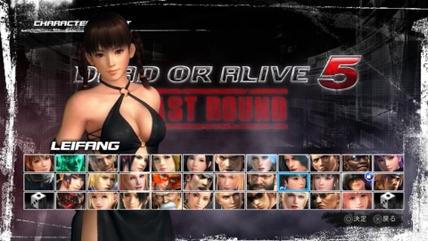 DEAD OR ALIVE 5 Last Round_20150607123233