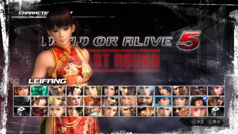 DEAD OR ALIVE 5 Last Round_20150607131012