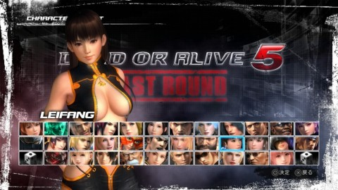 DEAD OR ALIVE 5 Last Round_20150707141039