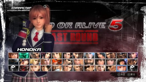DEAD OR ALIVE 5 Last Round_20150604103031