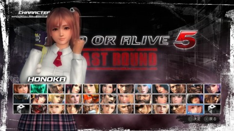 DEAD OR ALIVE 5 Last Round_20150811020425_1