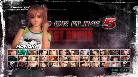 DEAD OR ALIVE 5 Last Round_20150811020518_1