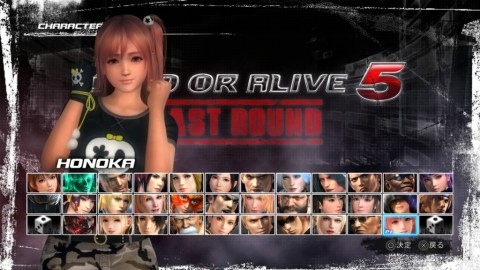 DEAD OR ALIVE 5 Last Round_20150811024244_1