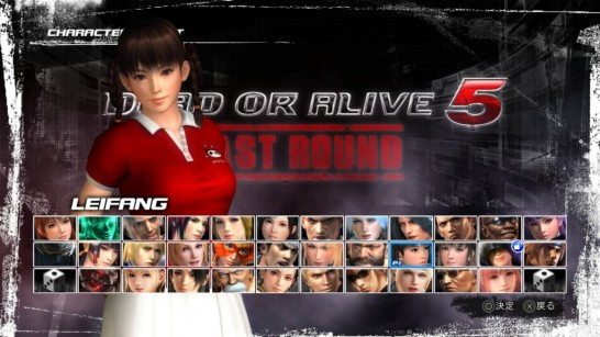DEAD OR ALIVE 5 Last Round_20150604131804