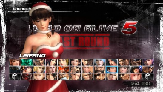 DEAD OR ALIVE 5 Last Round_20150604134417