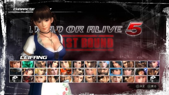 DEAD OR ALIVE 5 Last Round_20150604135722