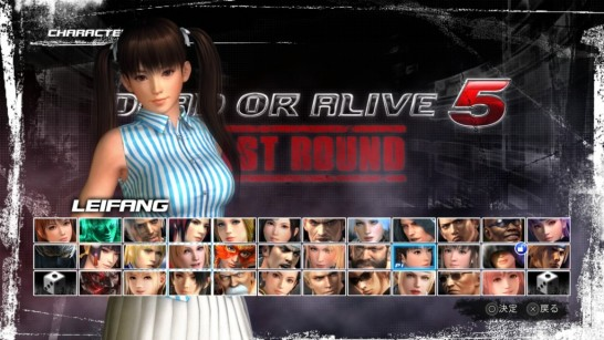 DEAD OR ALIVE 5 Last Round_20150607121909