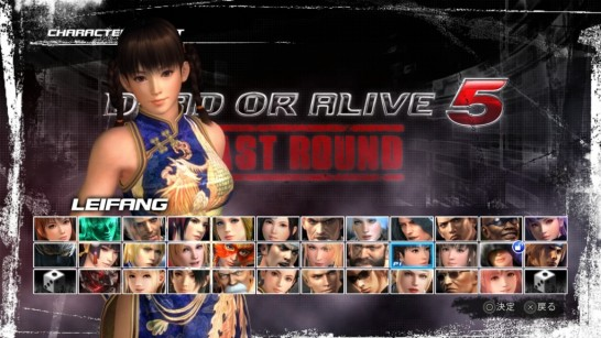 DEAD OR ALIVE 5 Last Round_20150607125248
