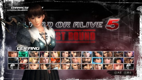 DEAD OR ALIVE 5 Last Round_20150710100644