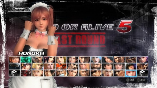 DEAD OR ALIVE 5 Last Round_20150813121648