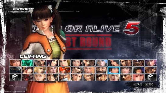DEAD OR ALIVE 5 Last Round_20160216115411