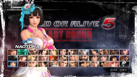 DEAD OR ALIVE 5 Last Round_20160318025606
