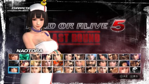 DEAD OR ALIVE 5 Last Round_20160318030848