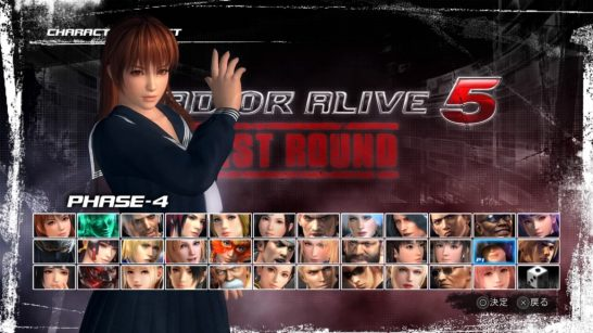 DEAD OR ALIVE 5 Last Round_20160420060958