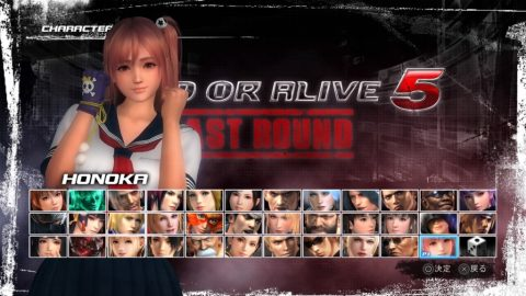 DEAD OR ALIVE 5 Last Round_20160420061031