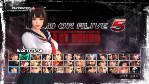 DEAD OR ALIVE 5 Last Round_20160423090133