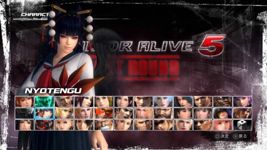 DEAD OR ALIVE 5 Last Round_20160423095833