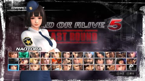 DEAD OR ALIVE 5 Last Round_20160502032624