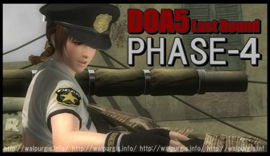 DEAD OR ALIVE 5 Last Round_PHASE-4