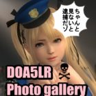 DOA5LR Photo gallery